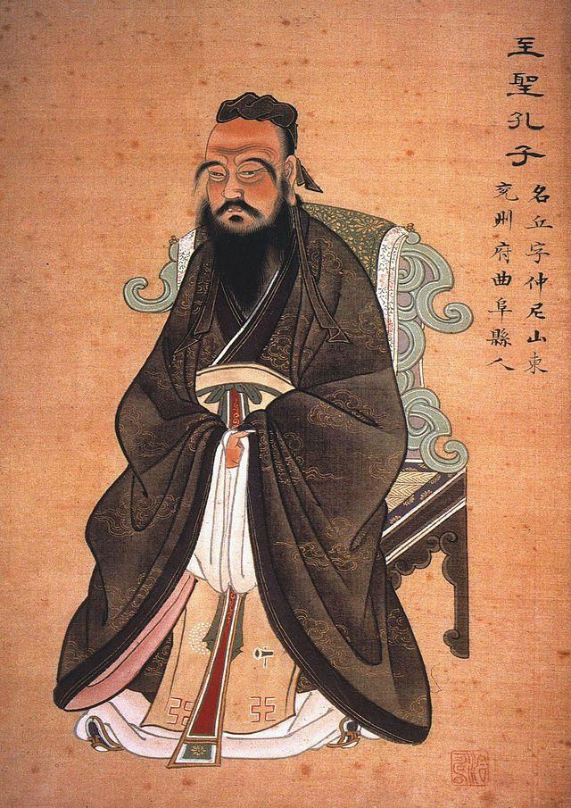 Confucius - vers 1770