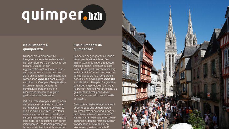 Quimper est la première ville de France à utiliser l'extension .bzh