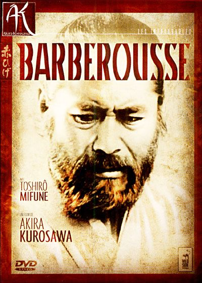 Barberousse de Akira Kurosawa