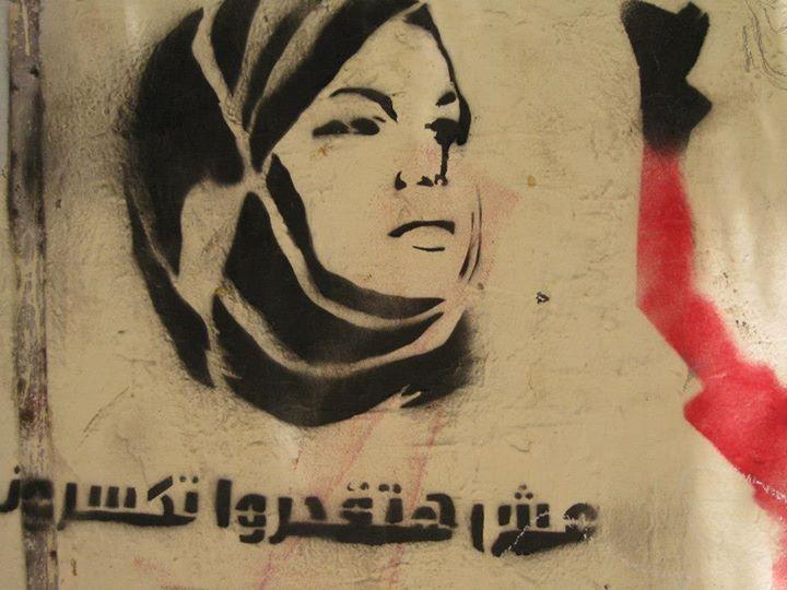 Graffiti sur les murs du Caire