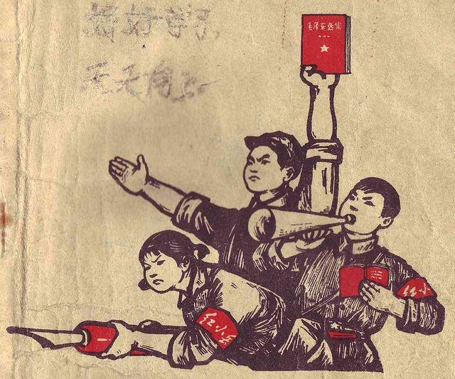 Gardes Rouges sur un manuel scolaire chinois de 1971