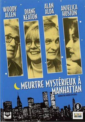 Meurtre mysterieux à Manhattan