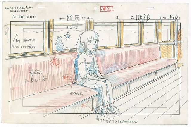 'Le Voyage de Chihiro' - 'Spirited Away'