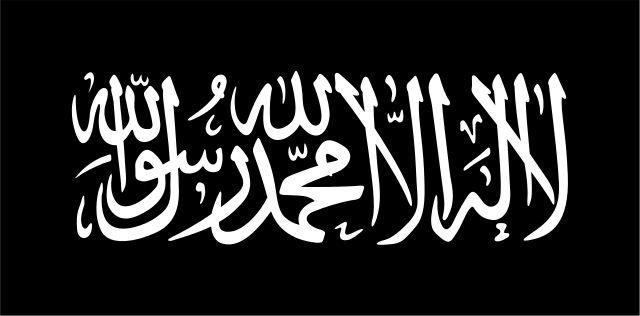 Drapeau du djihad