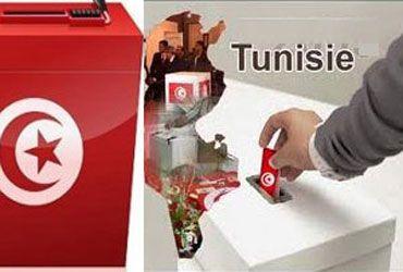 élections en Tunisie