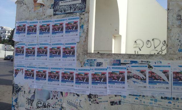 Affiches électorales en Tunisie
