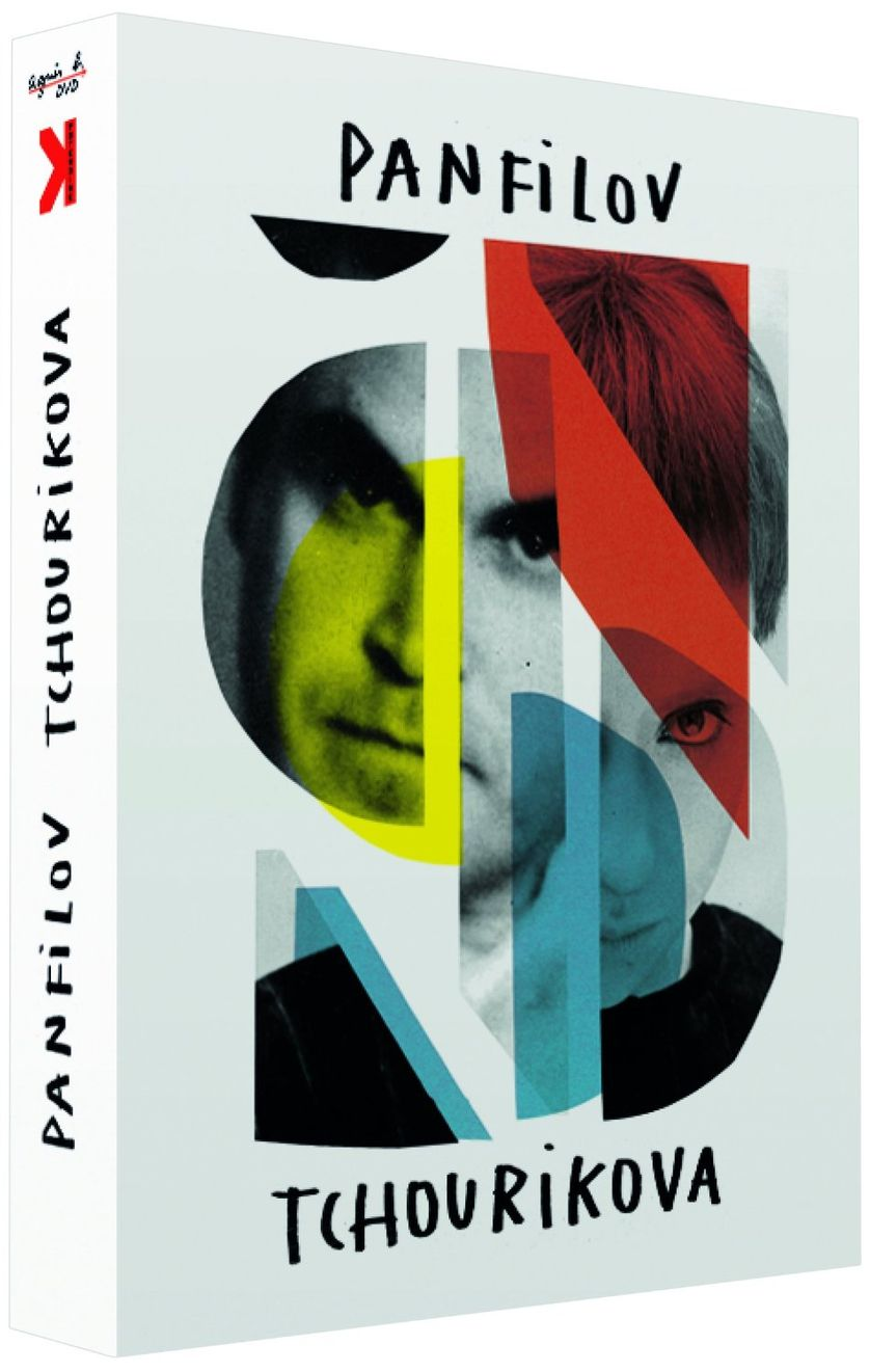 Coffret DVD des films de Gleb Panfilov