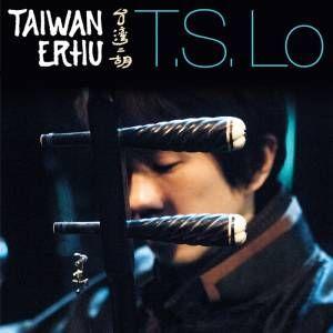 TS LO Taïwan Erhu
