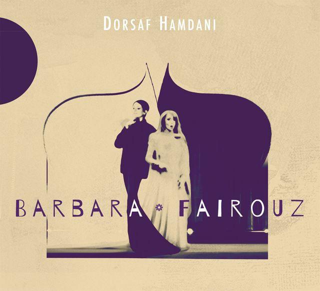Dorsaf Hamdani chante Barbara.Fairouz