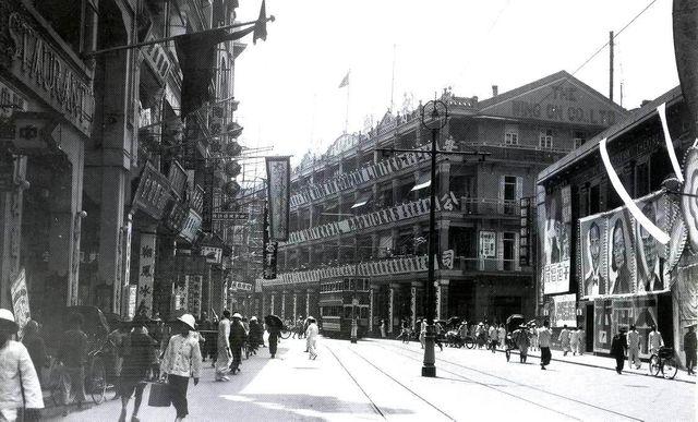 Des Voeux Road Central à Hong Kong dans les années 20