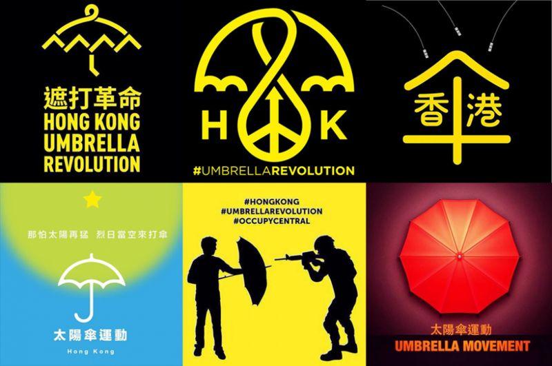 Les parapluie dans les mouvement de révolte démocrate à Hong Kong