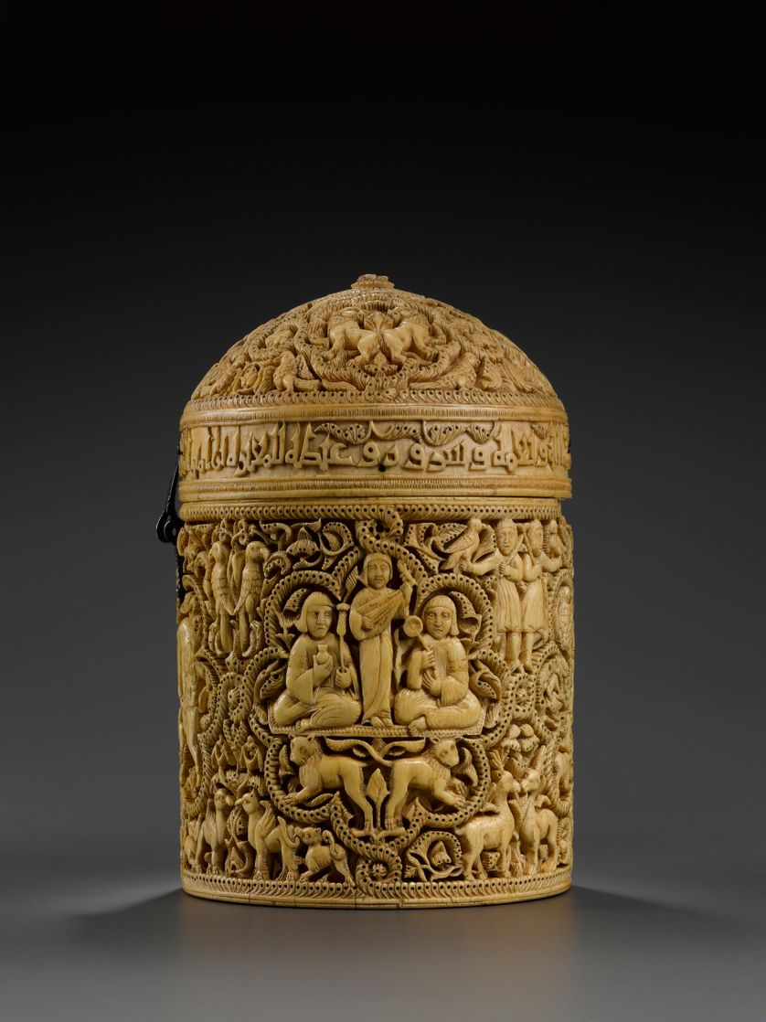 Pyxide du Prince Al-Mughira