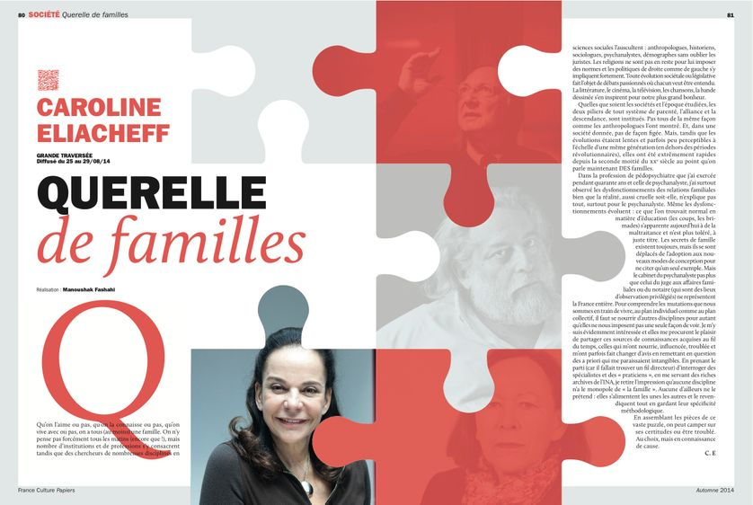 famille 1