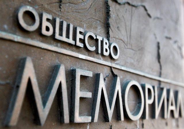 L'ONG a été fondée en 1989, au tout début de la Perestroïka