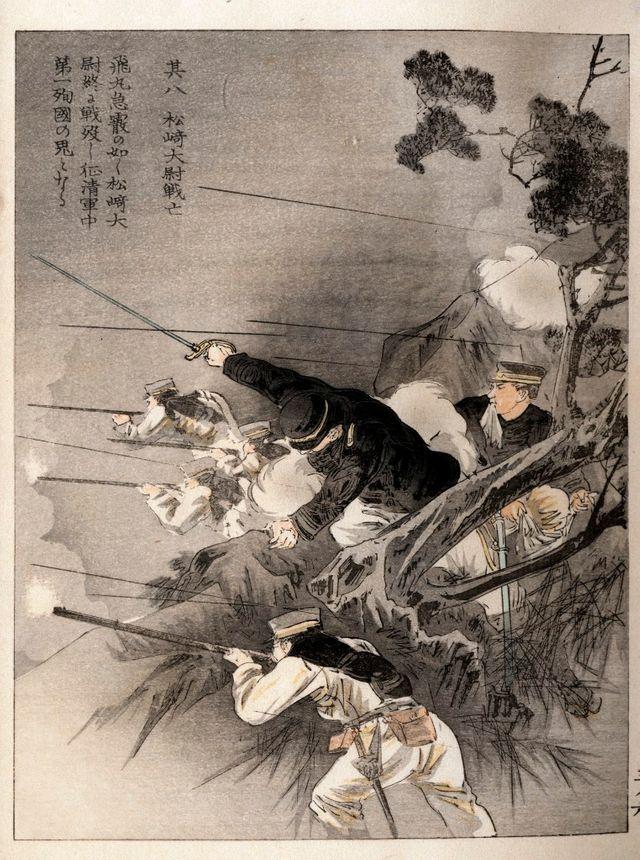 Lieutenant japonais tué par balle, 1894