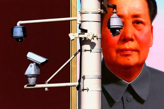 Caméra de surveillance sur la place Tiananmen