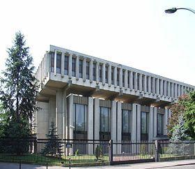 Ambassade de la Fédération de Russie en France
