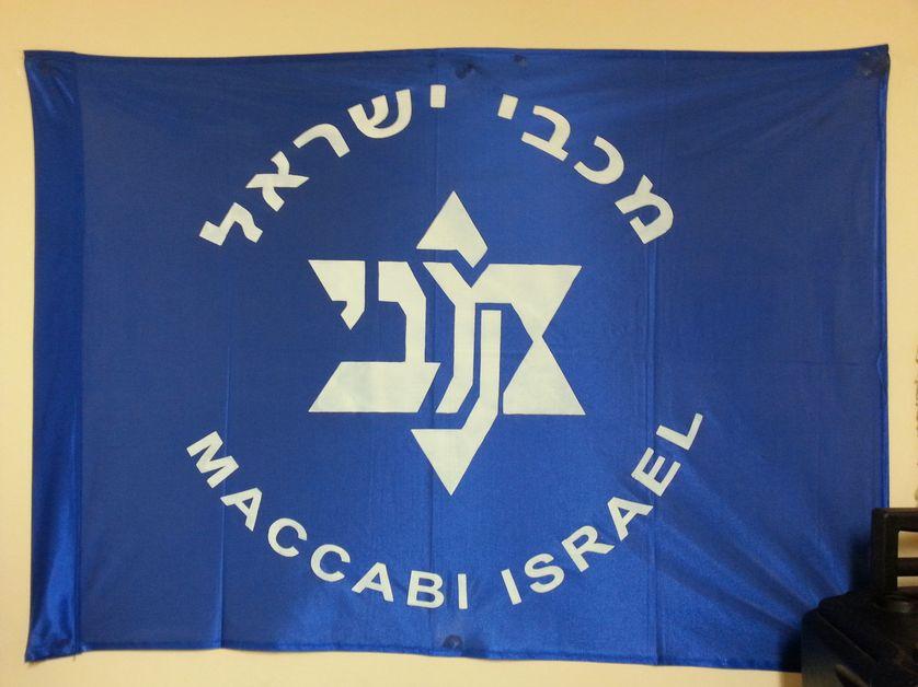 Des jeunes musulmans de l'association sportive Maccabi de Sarcelles portent les couleurs d'Israël.