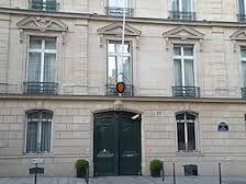 Ambassade du Norvège en France