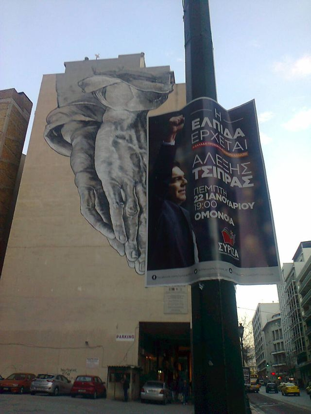 """Affiche pour le parti politique grec """"Syriza"""" à Athènes"""