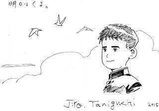 Jirô Taniguchi (dessin)