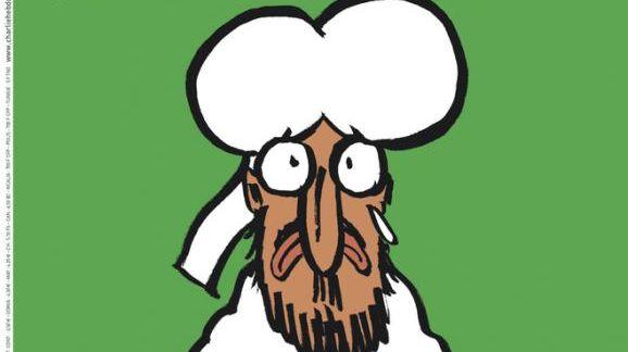 La une du Charlie Hebdo du 14 janvier 2015