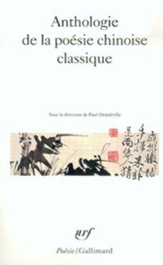 Anthologie de poésie chinoise classique