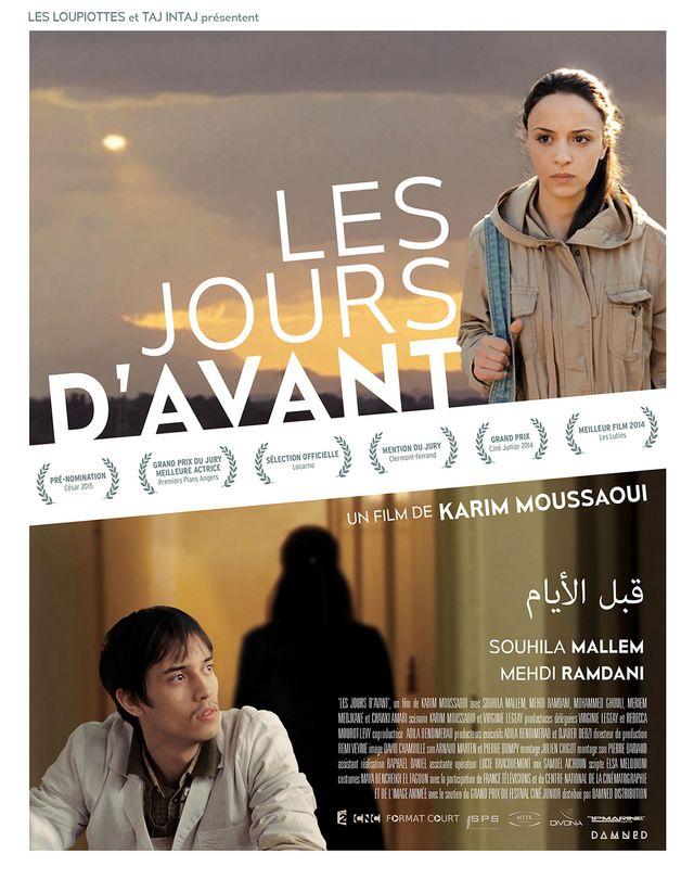 """Karim Moussaoui - Affiche film """"Les jours d'avant"""""""