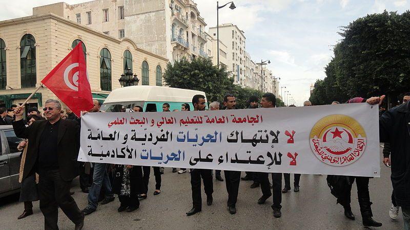 Manifestation de l'UGTT (Union générale des travailleurs tunisiens) Tunis, avenue Bourguiba, 28.01.12