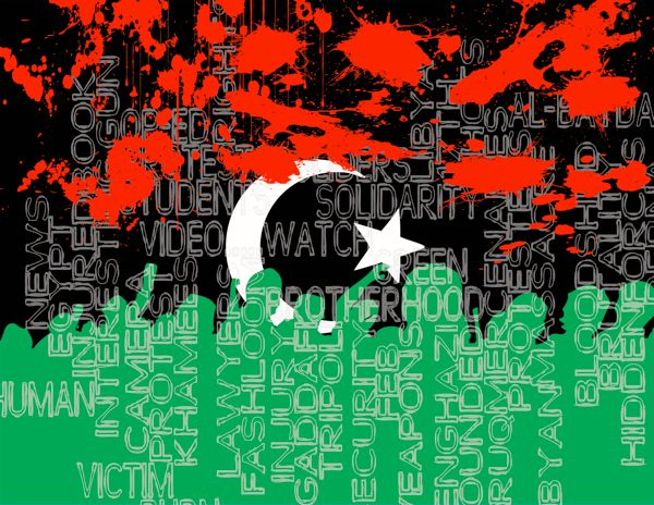 Libyan Opposition Flag - Don't Forget the Benghazi Massacre, 21 fev. 2011