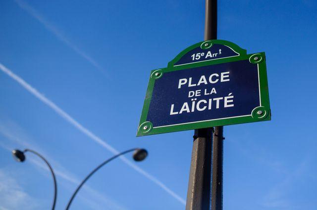 9/12/2013 ; PARIS ; FRANCE - La plaque de la place de la Laicite dans le XV eme arrdt de Paris.