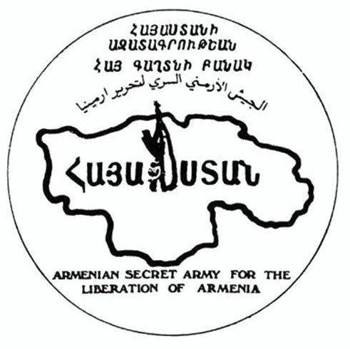 Logo Asala