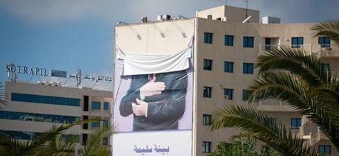Tunis Quartier Ariana