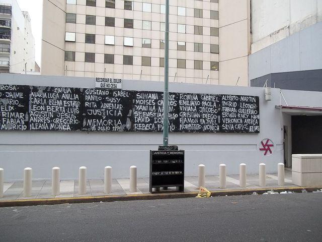 Site commémoratif aux victimes de l'attentat contre l'AMIA à Buenos Aires