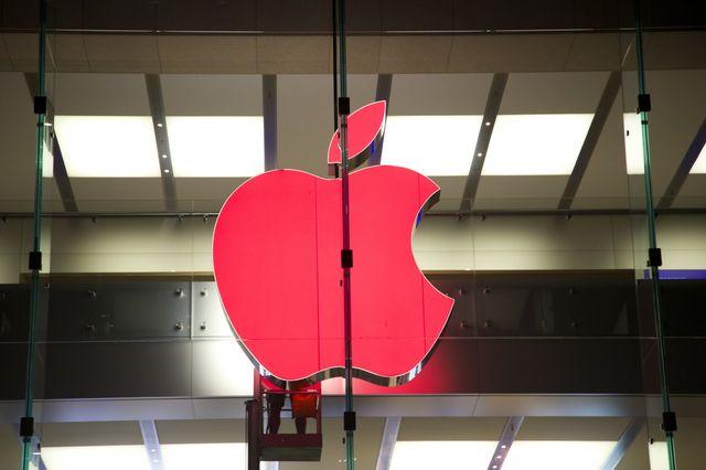 Un magasin Apple à Sydney, en Australie, 1er décembre 2014.