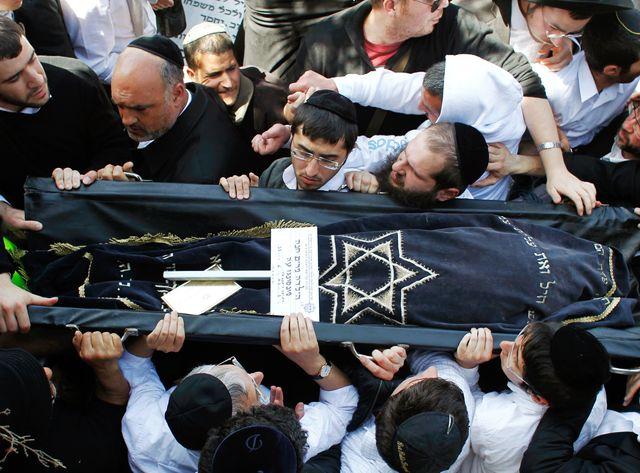 Obsèques de Myriam Monsonego