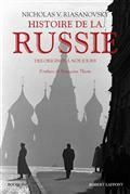 Histoire de la Russie : des origines à nos jours