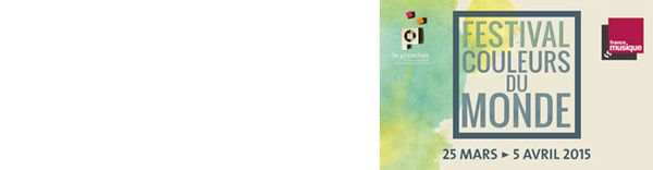 Bandeau affiche festival Couleurs du monde 2015_603