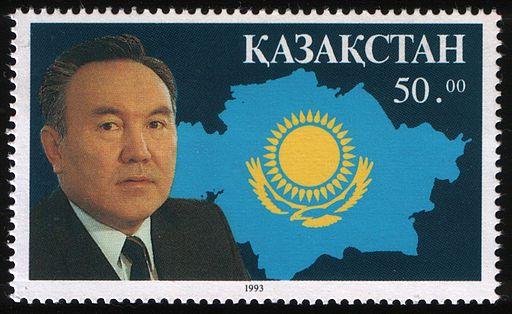 Noursoultan Nazarbaev sur un timbre poste du Kazakhstan