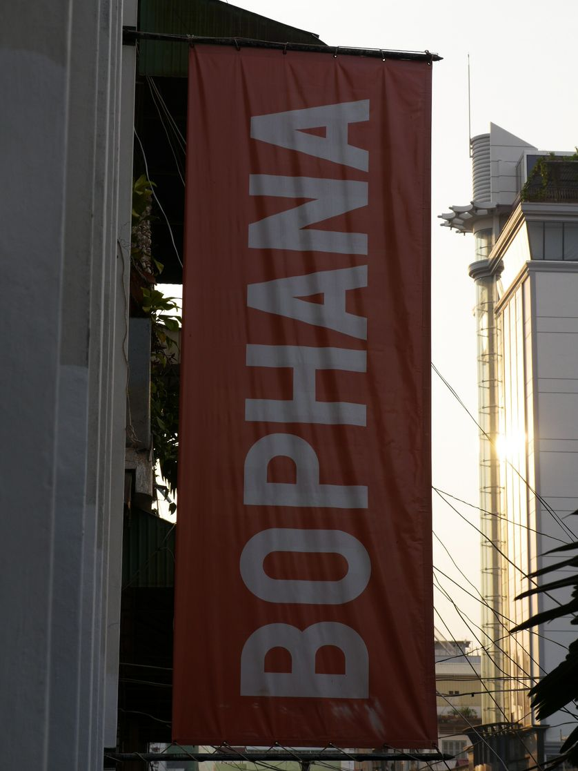 Le Centre Bophana