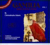 25-05-15 chant nuptial grecque