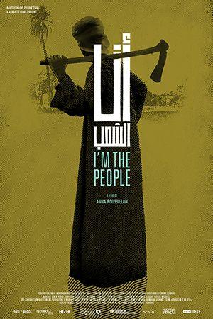 Je suis le peuple affiche du documentaire