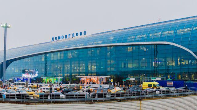 L'aéroport de  Moscou-Domodedovo