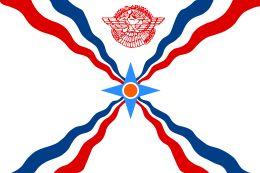 drapeau assyrien