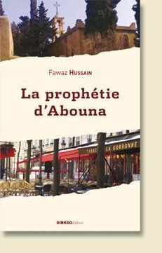 Fawaz Hussain