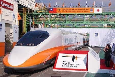 Taiwan high-speed rail
