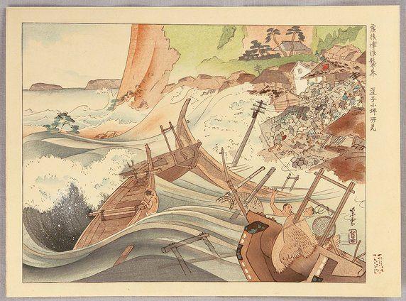 Tsunami à Suji