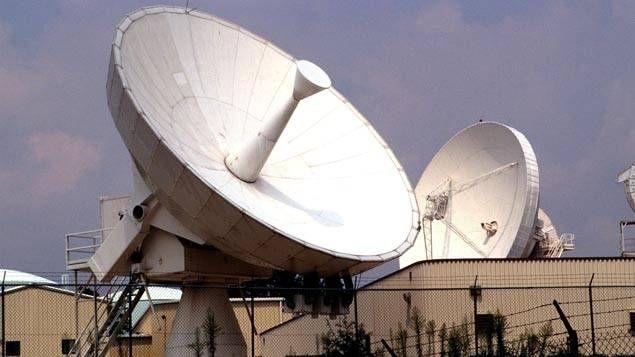 Des antennes de la NSA du centre de Fort Meade, dans le Maryland