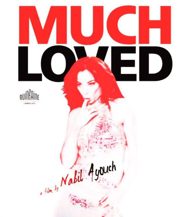 Affiche de Much Loved