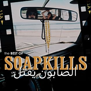 Soapkills | 'The Best of Soapkills'